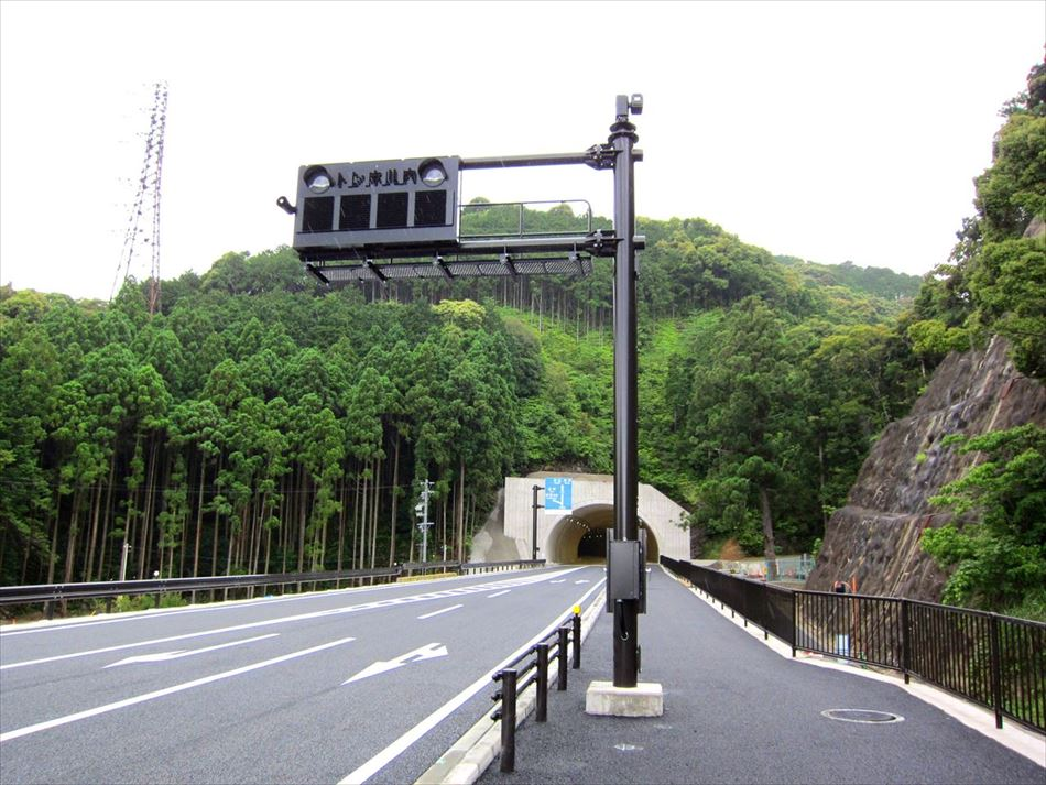 紀宝トンネル入口に設置したトンネル表示板