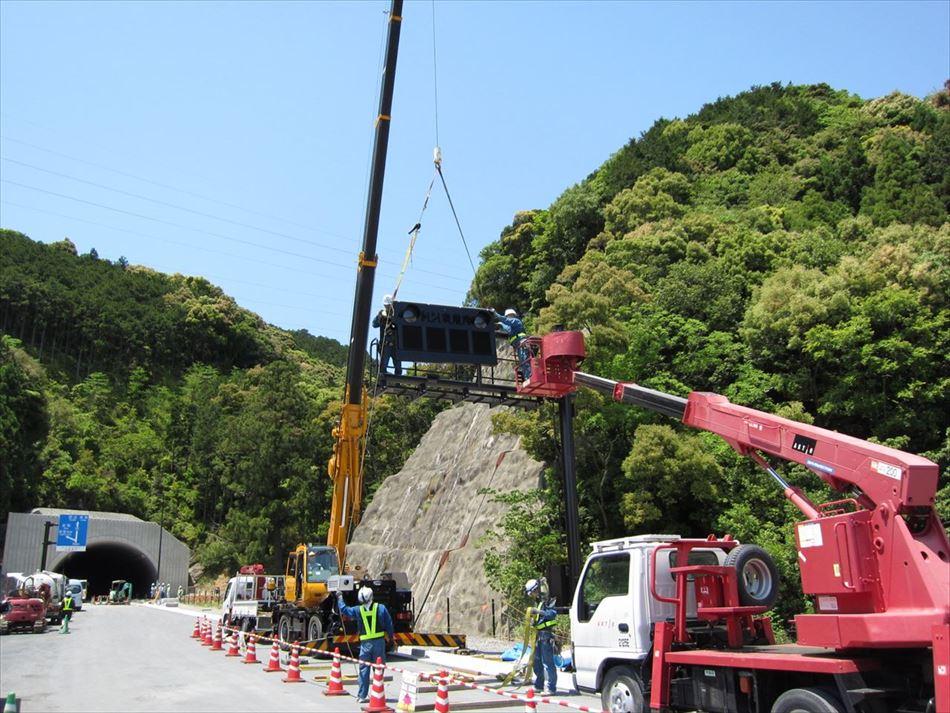 紀宝トンネル入口のトンネル表示板設置作業