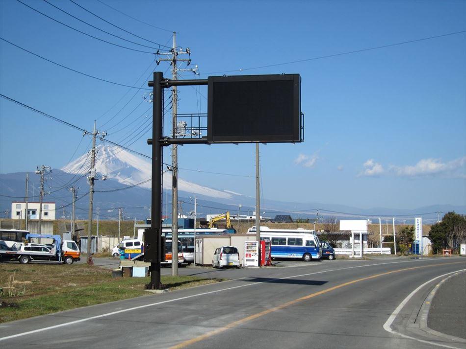沼津国道事務所管内に設置した道路情報板