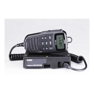 DR-DP50M(ALINCO)(車載型無線機)