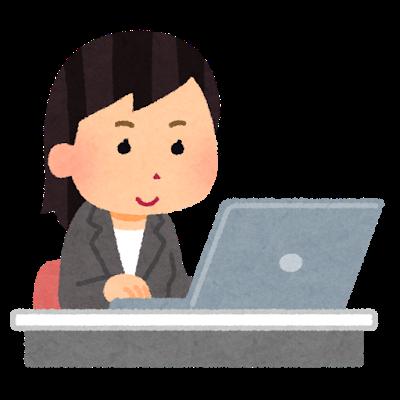 パソコンを見る女