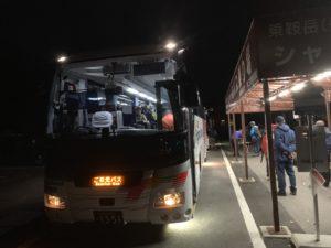バス停待ち