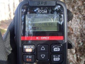 IC-DRC1位置情報