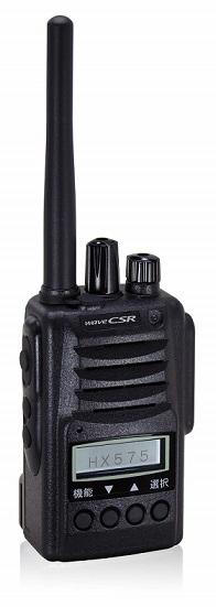 HX575(CSR株式会社)(携帯型デジタル/アナログ業務用無線機)