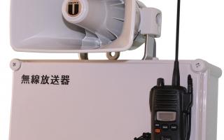 無線放送器