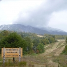 御嶽山の噴火状況
