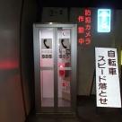 静岡国道事務所管内の賤機山トンネル内の非常電話ボックス
