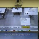 中部地方整備局管内テレビ会議システム